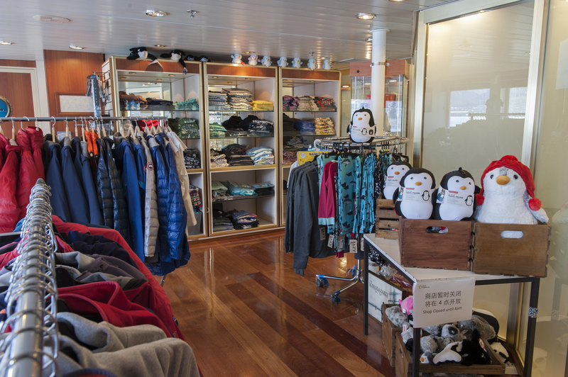 Ocean Diamond shop, Cruise to Antarctica