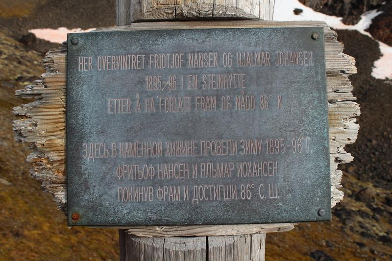 Grave, Franz Josef Land cruise
