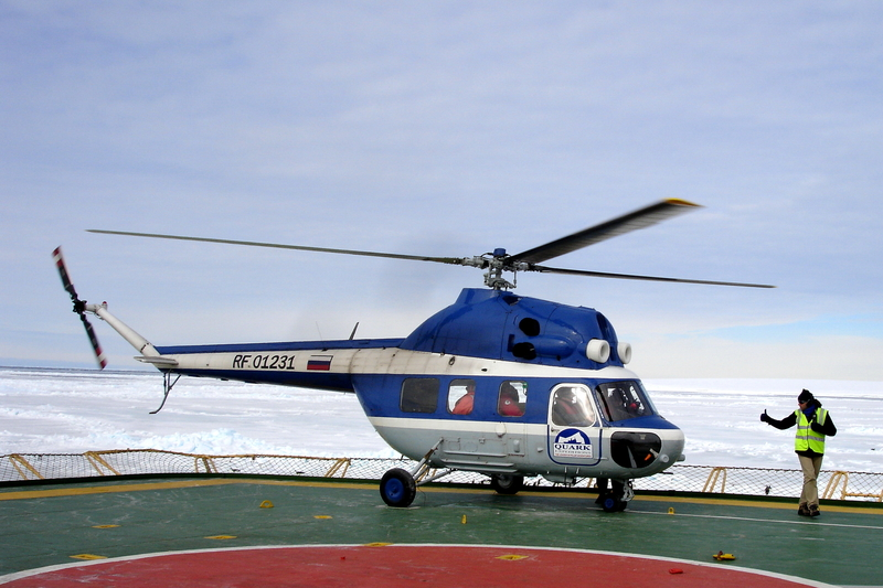 helicopter evacuation insurance with 914 North Pole The Ultimate Arctic Adventure on Upper Mustang Trekking additionally Upper Mustang Trekking further Trekking Tour To Everest Base C additionally Andbeyond Xudum Okavango Delta Lodge besides 220 Sabah S Lost World Maliau Basin.