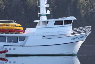 alaska cruise misty fjord