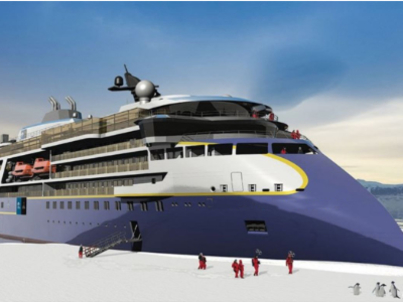 national geographic endurance epic Antarctica